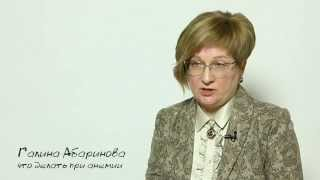 Что делать при анемии