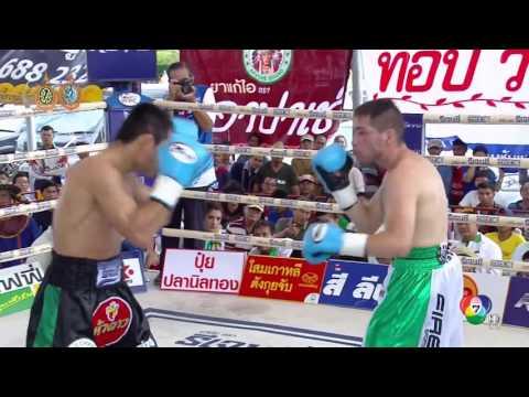 Wanheng Menayothin vs Saul Juarez วันเฮง ไก่ย่างห้าดาวยิม vs ซาอูล ฮัวเรซ