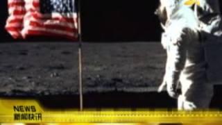 CQTV:登月第一人 曝曾在月球遭遇UFO!