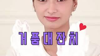 [비앤진] 프로텍트 안티더스트 클렌징 폼 (KR)