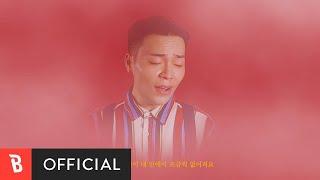 Youtube: Alone Again / Kim Ji Soo