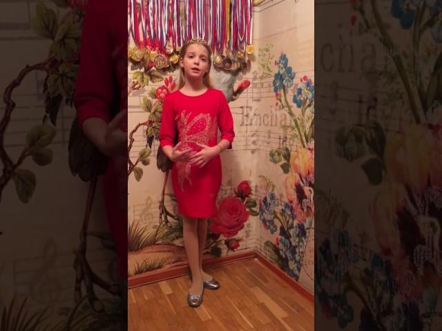 Изображение предпросмотра прочтения – ВероникаДмитриченко читает отрывок изпроизведения «Дары Терека» М.Ю.Лермонтова