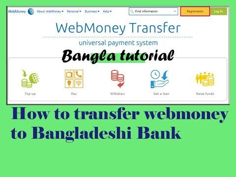 How To Webmoney Transfer To Bangladeshi Bank   Webmoney Transfer To Dutch Bangla Bank