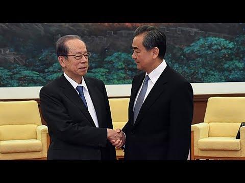 Wang Yi meets Fukuda Yasou