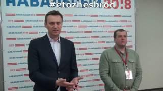Что обещает Навальный если станет президентом