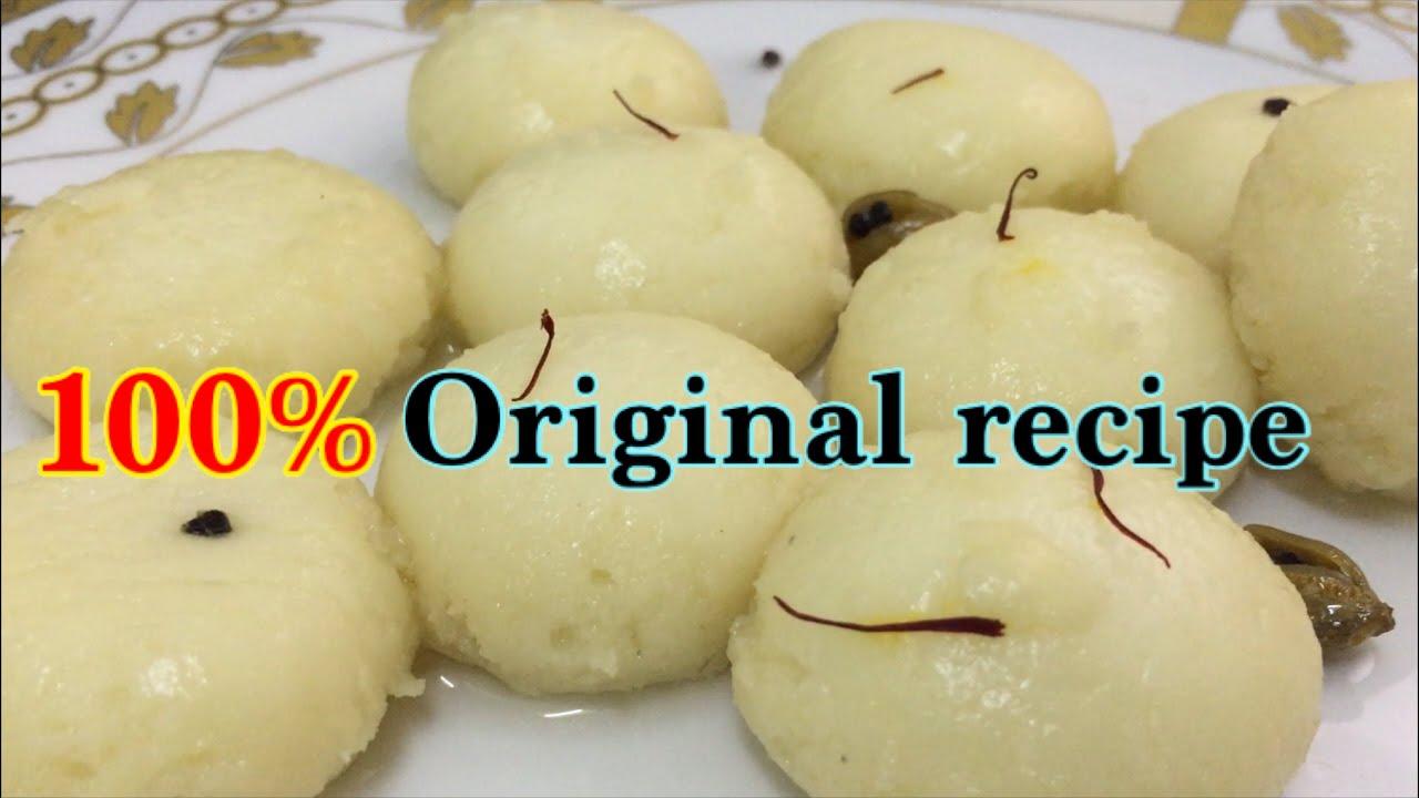 Rasgulla Recipe / How To Make Rasgulla / Easy Homemade Rusgullay In Urdu Hindi