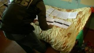 Оперативное видео УФСБ России по РБ