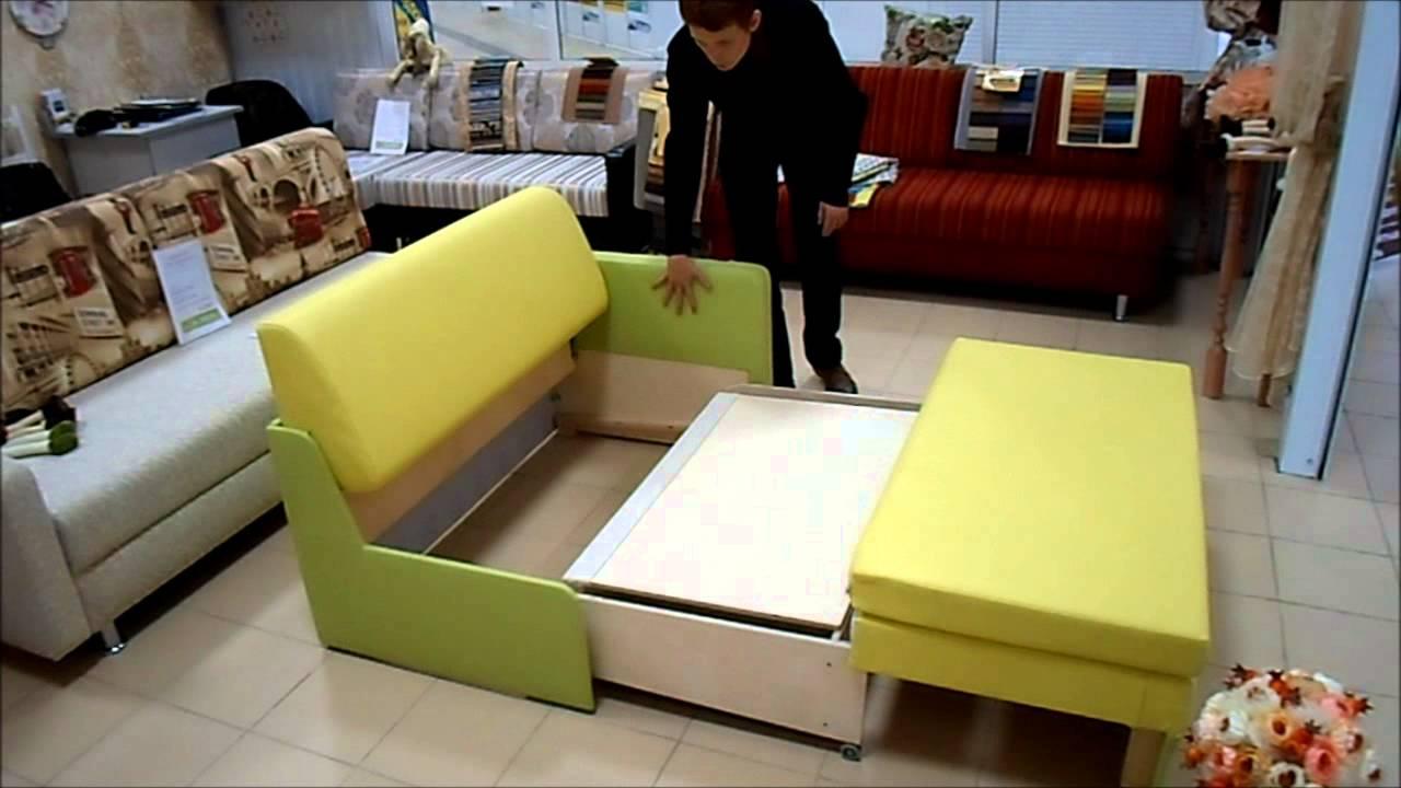 диван для кухни со спальным местом глубина от 65см Youtube