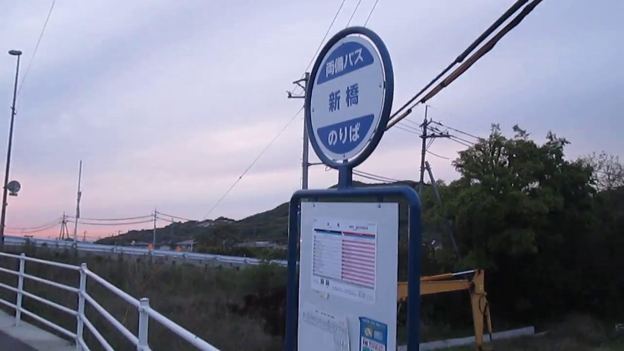 岡山県道28号・岡山牛窓線【新橋...