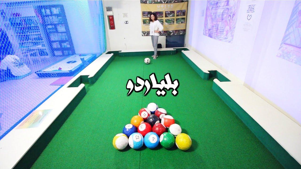 ألعاب كورية غريبة | Korean Games