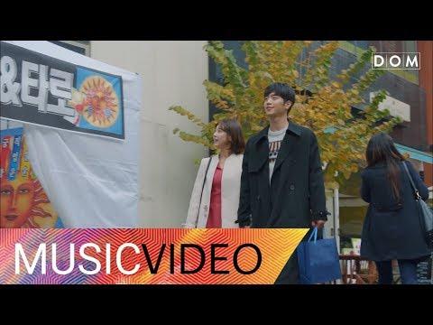 [MV] 용주(YONGZOO), 예지(Yezi) - When We Meet Eyes (눈을 맞추면) Are You Human? OST Part.7