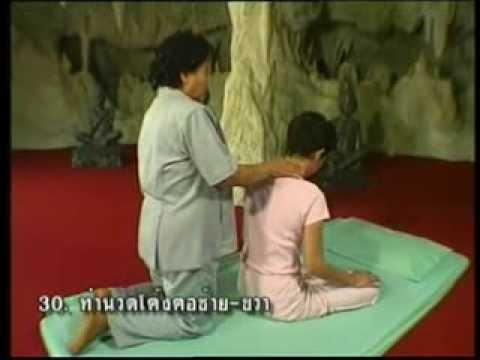 การนวดไทย แบบเชลยศักดิ์