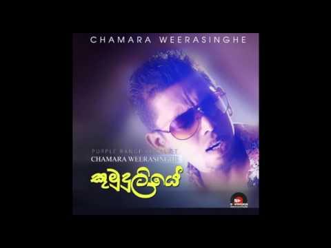 """Chamara Weerasinghe New Nonstop """"Kumudu Liye""""  2016"""