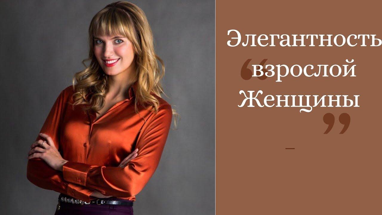 ЖЕНЩИНЫ-ЗМЕИ - YouTube