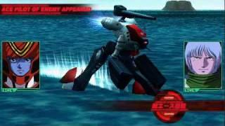 Robotech Ultimate Frontier gameplay