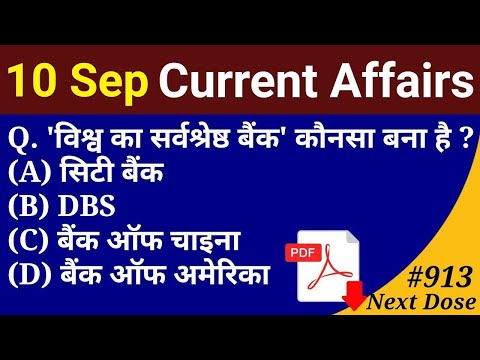 TODAY DATE 10/09/2020 CURRENT AFFAIRS VIDEO AND PDF FILE DOWNLORD