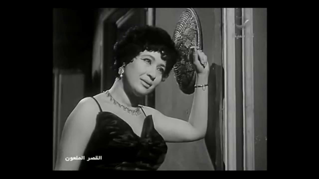 "Download Nahed Sabry Belly Dance from the movie "" Al qasr al mala'un"" (1962)"