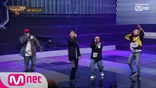 [ENG sub] Show Me The Money8 [3회] 강력 붐뱁+슈퍼 붐뱁! 펀치넬로 vs 윤비 vs 뉴챔프 vs 록스펑크맨 @절반 탈락 심사 190809 EP.3