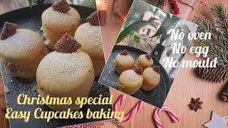 Cupcakes for Christmas No Egg No Oven No Mould Easy recipe  Budget Friendly  #cupcakes #baking