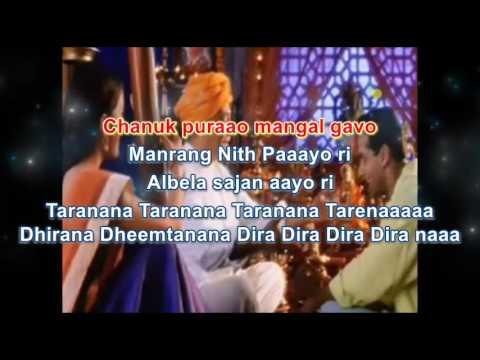 Albela Sajan Aayo Ri Original