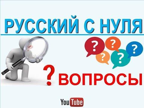 Как использовать русский язык в c