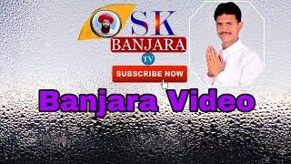 Banajra Songs.Seva bhaya. Sonam Entertainment .Kailas Jadhav