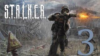 S.T.A.L.K.E.R. Диверсант гибрид #3[Волк из Теней Чернобыля](, 2015-07-06T17:20:45.000Z)