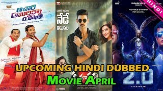Top 5 Upcoming South Hindi Dubbed Movie in April 2019 | Kavacham | The Topic