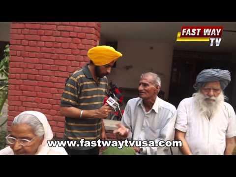 beradh ashram Punjab