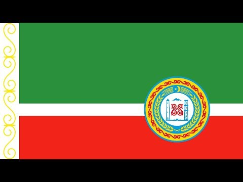 Флаг + герб Чечни '00