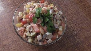 Салат с селедкой и белой фасолью .