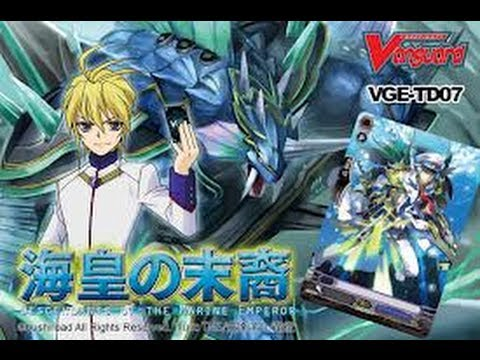 Vanguard Trial Deck 7: Desendants of the Marine Emperor