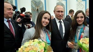 Владимир Путин встретился в Кремле с героями зимних Олимпийских игр-2018