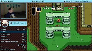 A Link to the Past - Any% No EG Speedrun in 28:59