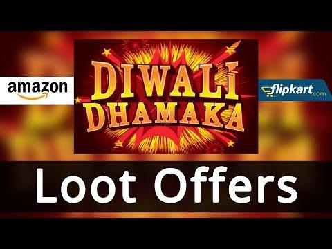 Diwali Dhamaka Offers  |  Amazon , Flipkart  Top Offers 😳😳😳 ( Loot Deals) [Hindi]