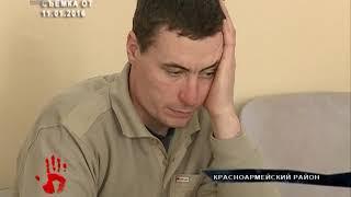 Александр Григорьев, который расстрелял 5 человек, полностью оправдан