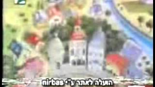 My Top 10 Hebrew cartoon opening by order: 10.דנבר הדינוזאור האחרון (Denvar the last dinosour) 9.קנדי קן דו איט (Candy can do it) 8.בלי סודות (No secrets...