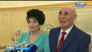 60 лет совместной жизни отметила супружеская пара Игнатьевых из Биробиджана