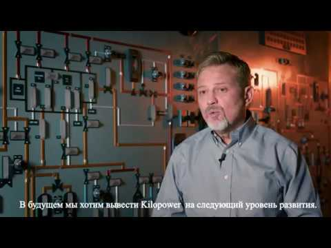 Kilopower – обеспечение энергией марсианских баз /  Los Alamos National Lab