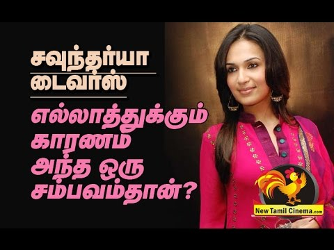 The reason of soundarya rajini divorce.