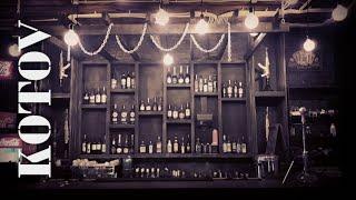 Bar. Bar. Loft.