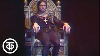 Балет Прокофьева. Иван Грозный. Большой театр (1977)