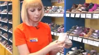 видео Как выбрать домашнюю обувь для ребёнка
