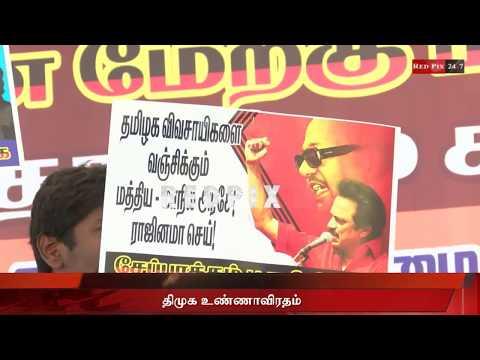 🔴 LIVE : Tamil news live - tamil live news  redpix live today 04 04 18 tamil news