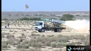 IRAN HAVE 5000+ C805 ANTISHIP CRUISE MISSILES ARMED CONCEALED MOBILE VEHICLES