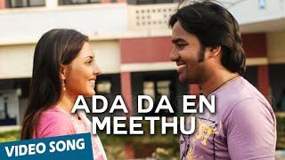 Ada Da En Meethu  Song | Pathinaru | Yuvan Shankar Raja