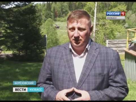 Березовский готовится к детскому отдыху