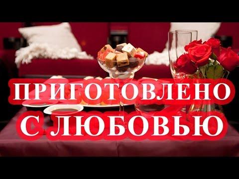 С 8 Марта или Когда Мужчины готовят любимым Женщинам. StarMedia