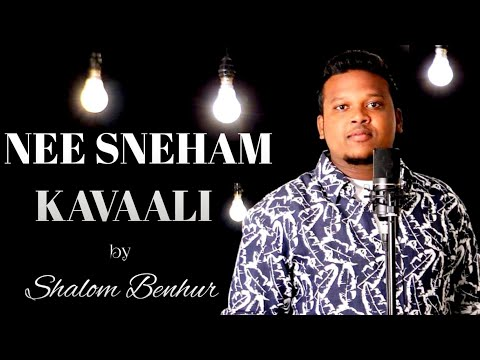 NEE SNEHAM KAVAALI ll Shalom Benhur Manda ll Official Video