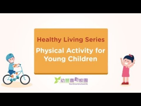 Healthy Living Series – Physical Activity for Young Children